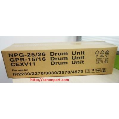 Bộ trống, Drum Unit Canon NPG-25/26