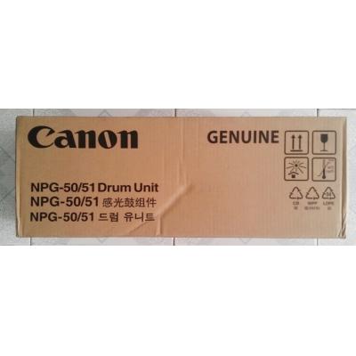 Bộ trống Canon IR5220/2525/2535/2545- NPG-50/51