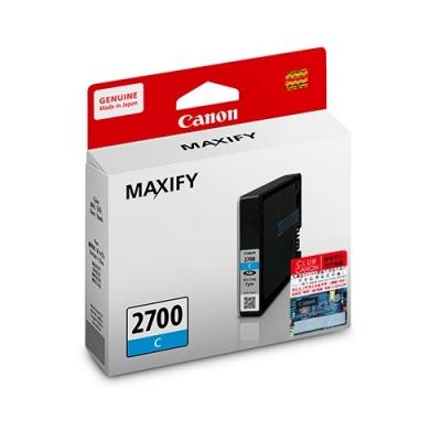 Mực in IB4070/MB5070(PGI-2700C)