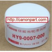 Mỡ bao lụa sấy (HY9-0007)